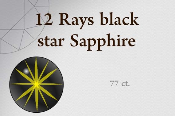 12 Rays black star Sapphire - Photo by Francesco Protopapas